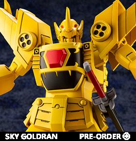 The Brave of Gold Goldran Sky Goldran Model Kit
