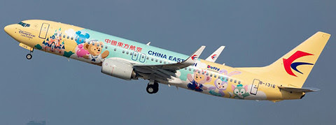 Boeing 737-800 China Eastern B-1316,'Duffy Friendship Express' (with stand) | is due: October 2019