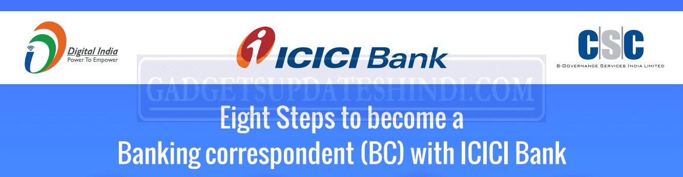 ICICI Bank BC CSP Registration 2020 For Csc Vle