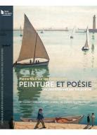 «Peinture et Poésie»   Μουσείο «Paul Valéry»
