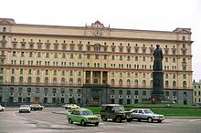 Image result for фото здание лубянки