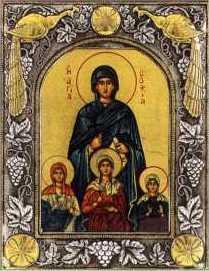 Święta Zofia z trzema córkami