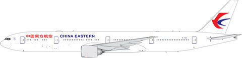 Boeing 737-800wl China Eastern  'Disney' B-1316 | is due: January 2020