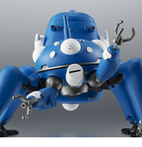 Ghost In The Shell S.A.C. Robot Spirits Tachikoma