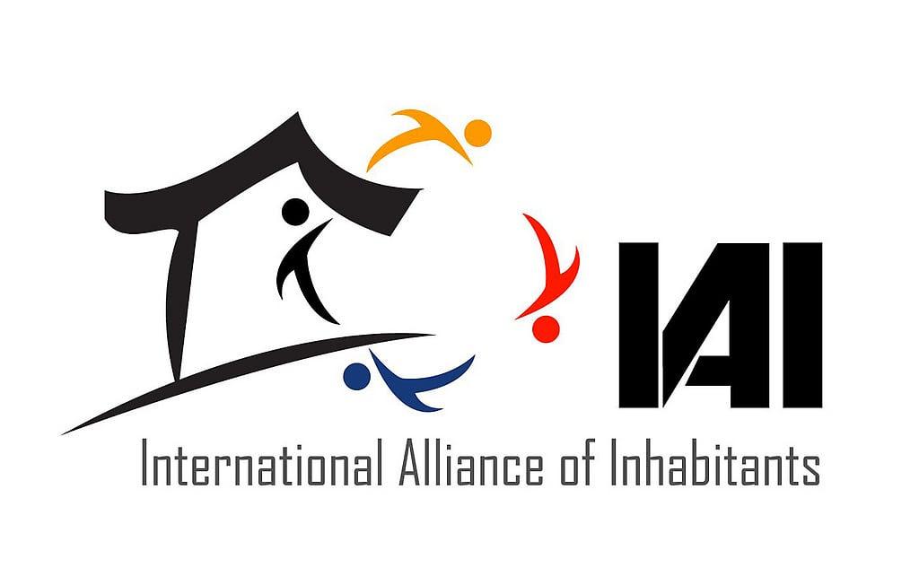 Logo AIH