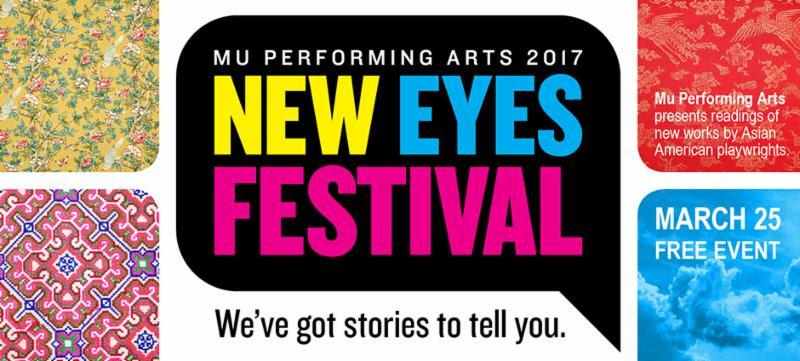 New Eyes Festival 2017