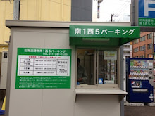 南1西5パーキングリラクゼーションボヌールジョリ向かい。札幌市中央区南1条西5丁目13日章ビル3F電話での予約は011-522-9473まで。