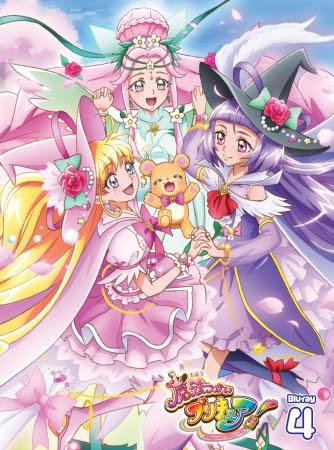 『魔法つかいプリキュア!』Blu-ray vol.4ジャケット