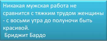 3906024_2m (364x142, 31Kb)