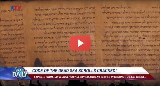 dead-sea-scrolls-cracked-email