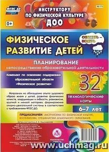 175-НБ