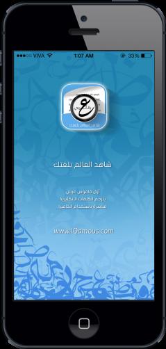 iphone5_v_IMG_1271