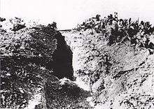 חפירות של הצבא העות'מני שנתפסו בידי חיל המשלוח הבריטי בקרב עזה השלישי