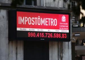 Renato S. Cerqueira/Futura Press