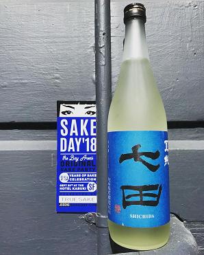 True Sake on Instagram July 2018 B