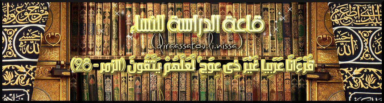 Les newsletters Fatema10
