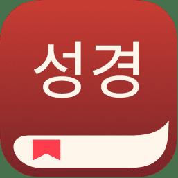 성경 앱 로고