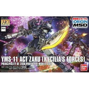 Image of YMS-11 Act Zaku (Kycilla's Forces)