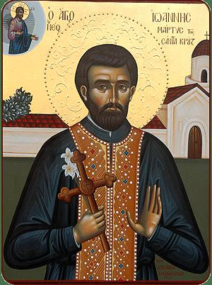 Ιερομάρτυς Ιωάννης της Σάντα Κρουζ