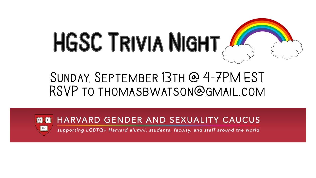 hgsc-invite