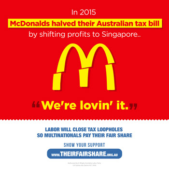 maccas_email.jpg