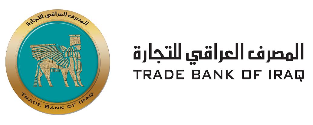 TBI new logo