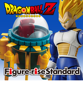 DRAGON BALL Z FIGURE-RISE