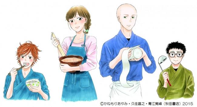原作イラスト(左から)唐丸 篤、 臼井 幸、 源導、 小木武徳