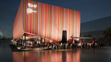 Perú participará en Expo Dubái