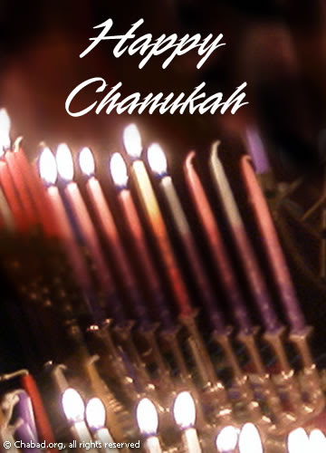 http://www.mbjewish.com/holidays/chanukah/greetingcards/default_cdo/jewish/Chanukah-Greeting-Cards.htm