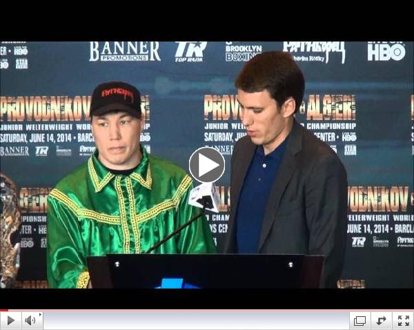 Provodnikov Algieri Barclay's Center  Press Conference