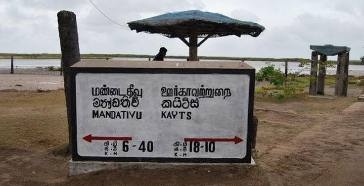 Mandathiv
