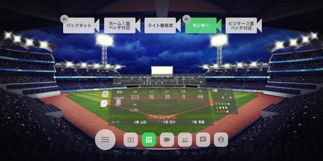 VR上の画面のイメージ