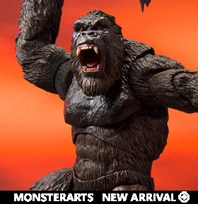 Godzilla vs. Kong S.H.MonsterArts King Kong