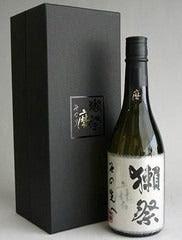 Sake Season December 2015 D