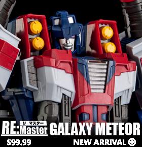 MTRM-10 GALAXY METEOR