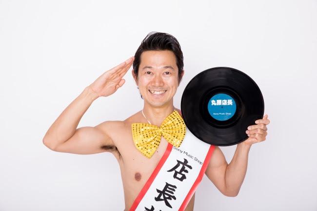 アキラ100%Sony Music Shop 期間限定「丸腰店長」