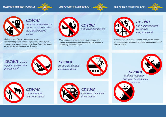 Russian Government Releases Guide to