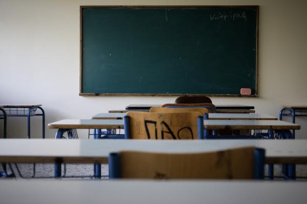 Πάσχα 2019: Πότε κλείνουν τα σχολεία και πότε θα ανοίξουν