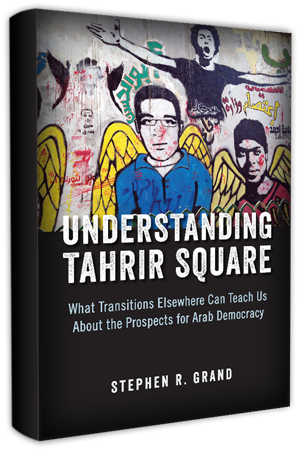 Book_3D_-_Understanding_Tahrir_Square_small_cropped_transparent