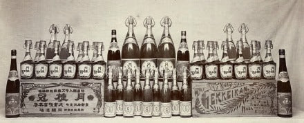 Sake Bottles September 2016 C