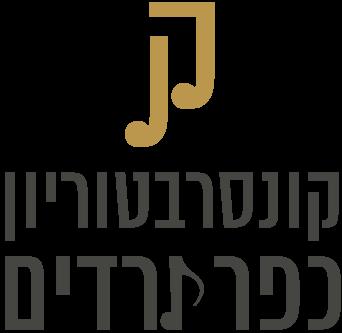/Pulseem/ClientImages/4916///logo_1.png