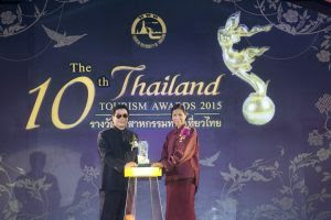 500x300_Thailand Tourism Awards 2015_Hall of fame_Tao Garden Health Spa and Resort