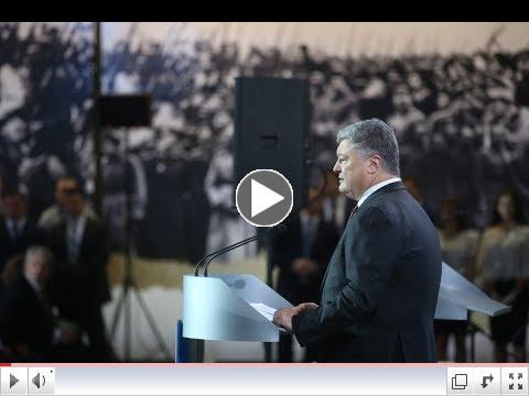 Address by President of Ukraine on Unity Day