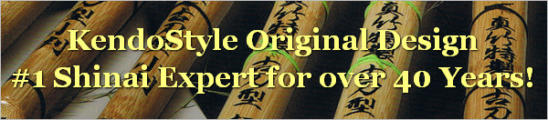 KendoStyle, #1 Shinai Expert for over 40 Years!