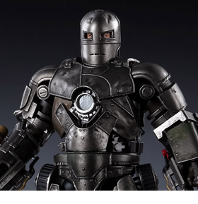 Iron Man S.H.Figuarts Iron Man Mark I (Birth of Iron Man Edition) Exclusive