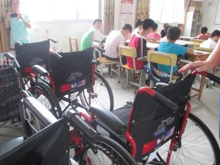 Our wheelchairs at the Du'an  Handicapped School
