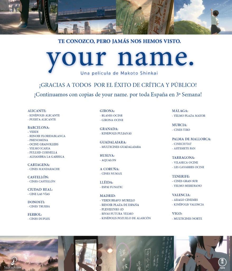 """Más salas españolas para """"Your Name"""""""