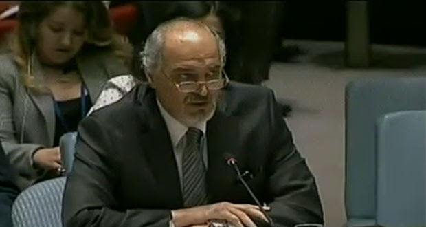 http://sana.sy/en/wp-content/uploads/2015/06/Bashar-al-Jaafari.jpg