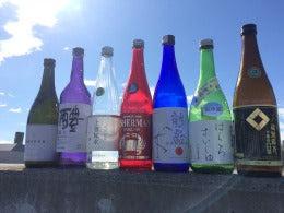 Sake Bottles September 2016 D